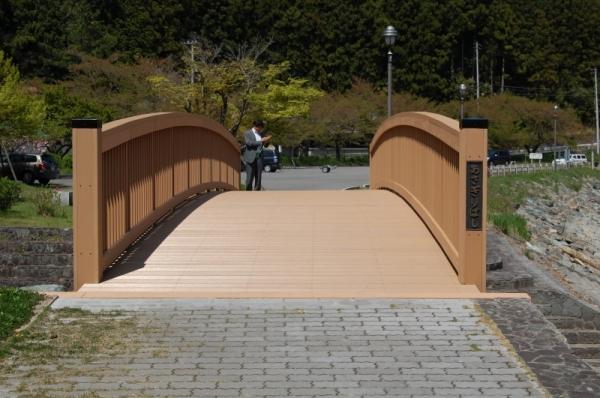 朝霧橋(愛媛県)