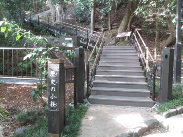 本多家上屋敷跡遊歩道(石川県)