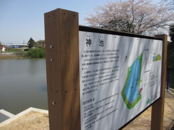 サイン(愛知県)