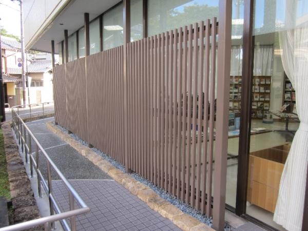 亀岡市立図書館(京都府)