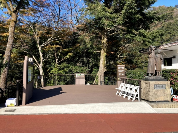 浄蓮の滝(静岡県)